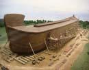 Η εύρεση της κιβωτού του Νώε