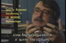 Η τηλεοπτική εκδοχή της Ενημέρωσης
