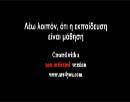 Autonomia – Zapatista